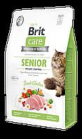 Корм Brit Care Cat GF Senior Weight Control (курица), 2 кг