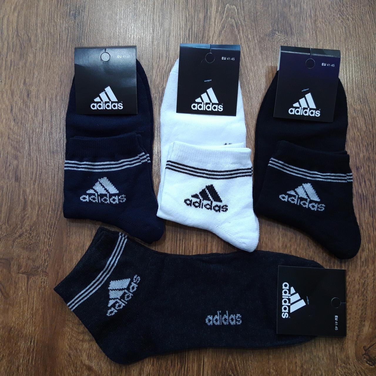 """Чоловічі стрейчеві шкарпетки """"Adidas A"""" Туреччина 41-45 Середні"""