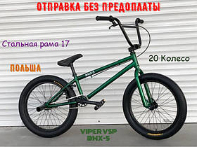⭐✅ Велосипед VIPER SUPER PLUS ВМХ-5 20 Дюймів ЗЕЛЕНИЙ Велосипед для різних трюків! БЕЗКОШТОВНА ДОСТАВКА!
