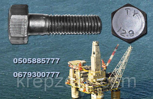 Болт М12 класс прочности 12.9, ГОСТ 7798-70, 7805-70, DIN 931, DIN 933  | Фотографии принадлежат предприятию ЗЕВС®