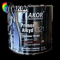 Грунтовка ГФ-021 LAKOR серая 0.9 кг