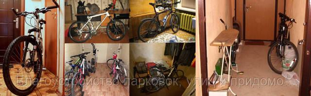 настенный подвес для велосипеда