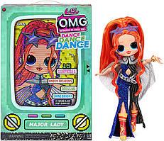 LOL Surprise OMG Dance Dance Dance Крутишка LOL Surprise OMG Dance Dance Dance Major Lady Fashion Doll