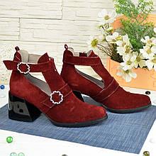 Ботильоны женские замшевые на каблуке. Цвет бордовый