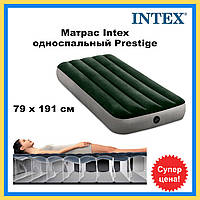 Надувной матрас Intex 76х191х25см велюровый до 136 кг