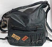 Жіноча чорна сумка-рюкзак Варенка на 2 відділу на блискавці 30*40 см