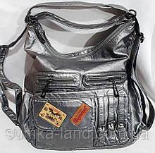 Жіноча графітова сумка-рюкзак Варенка на 2 відділу на блискавці 30*40 см