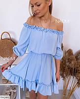 Женское платье, красивое платье