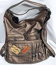 Женская бронзовая сумка-рюкзак Варенка на 2 отдела на молнии 30*40 см