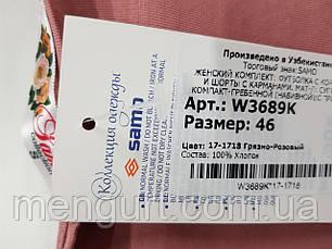 Женский комплект молодежка оптом в Украине, фото 3