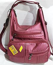 Жіноча бордова сумка-рюкзак Варенка на 2 відділу на блискавці 30*40 см