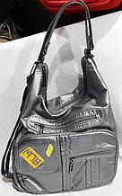 Жіноча срібляста сумка-рюкзак Варенка на 2 відділу на блискавці 30*40 см