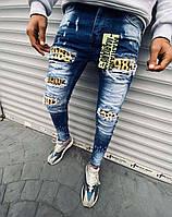Мужские джинсы молодежные зауженные с разрезами и надписями (j-1050) крутая одежда