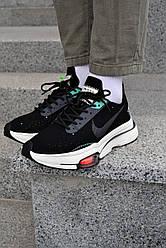 Кроссовки мужские Nike Zoom Type n.354 Найк Зум Тайп 354 Реплика