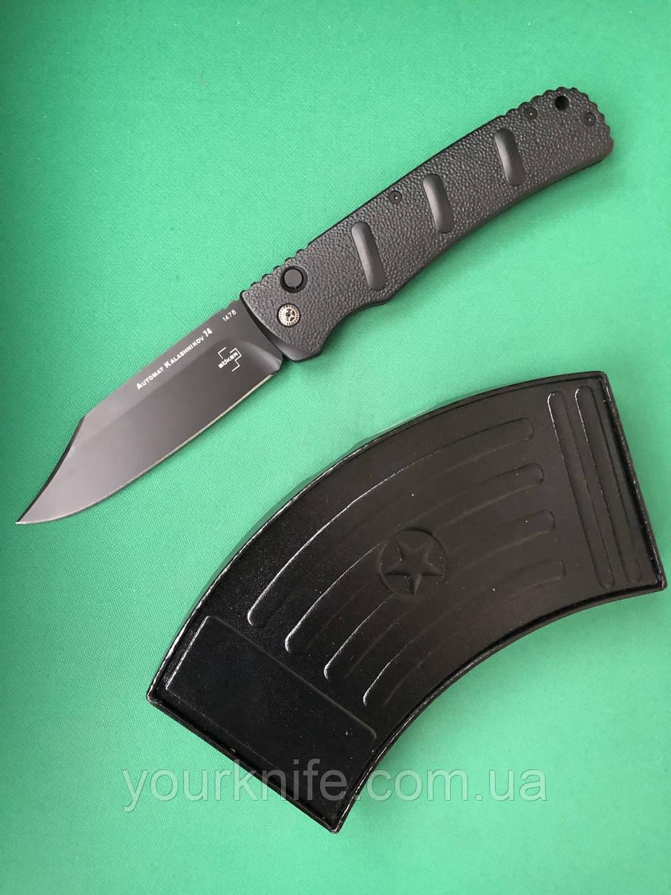 Купить нож Boker Kalashnikov XXL Auto Bowie D2 Black