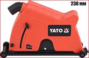 Захисний кожух від пилу і шлаку для болгарки 230 мм YATO YT-82990