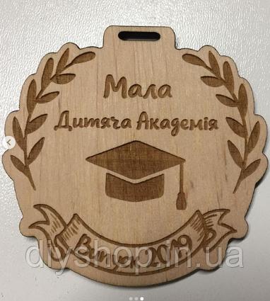 Медальки в детский садик (в школу), выпускной