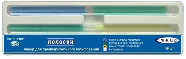 Смужки шліфувальні №НК 1.053 (2*25 шт)