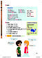 Английский язык / Wonderful World. Student's+Workbook, Учебник+Тетрадь (комплект), 1 / NGL, фото 2