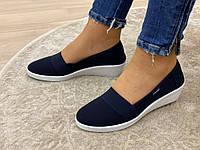 Женские туфли. Черные