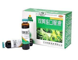 Шуан Хуан Лянь ( ХШЛ ) ShuanHuang Lian эликсир от простудных заболеваний и общеукрепляющий 10х10мл