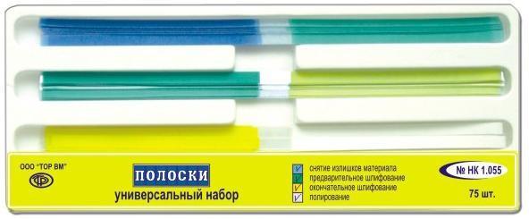 Полоски шлифовальные №НК 1.055  (3*25 шт)
