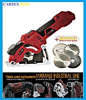Роторайзер Ижмаш industrial line -850 ( 7 насадок)