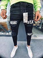 Мужские джинсы молодежные зауженные с разрезами и надписями (j-1025) крутая одежда