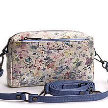 Женская сумка кожаная кросс-боди Eminsa 40125-2 разноцветная