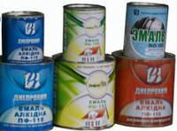 Грунт ГФ-021 Днепрохим серый 2,8 кг