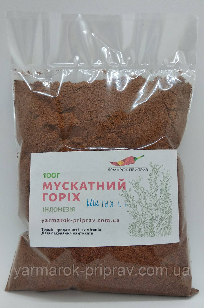 Мускатный орех молотый в/с, 100г