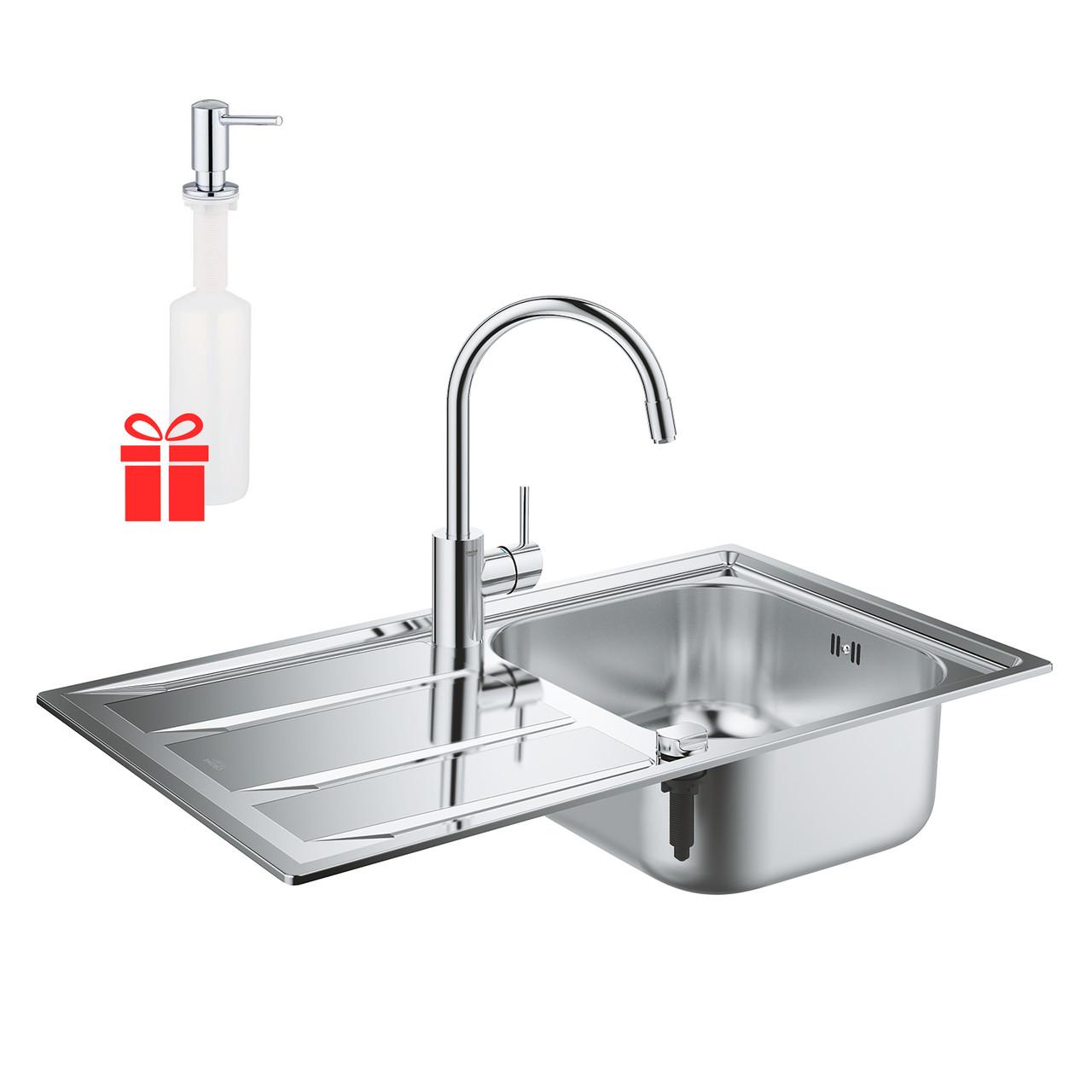 Набор Grohe мойка кухонная K400 31570SD0 + смеситель Concetto 32663001 + дозатор для моющего средства