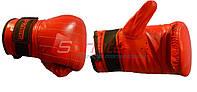 Снарядные перчатки SPRINTER из натуральной кожи, XL