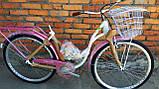 """Велосипед городской дорожный Ardis Berta 28"""", фото 4"""