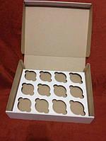 Коробки для кексов, маффинов, капкейков 12 шт 330х250х80