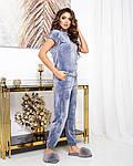 Женская пижама - тройка, плюш - велюр, р-р 42-44; 46-48; 50-52; 54-56 (серый), фото 2