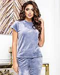 Женская пижама - тройка, плюш - велюр, р-р 42-44; 46-48; 50-52; 54-56 (серый), фото 3
