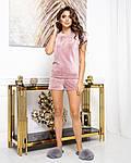 Жіноча піжама - трійка, плюш - велюр, р-р 42-44; 46-48; 50-52; 54-56 (пудровий), фото 3