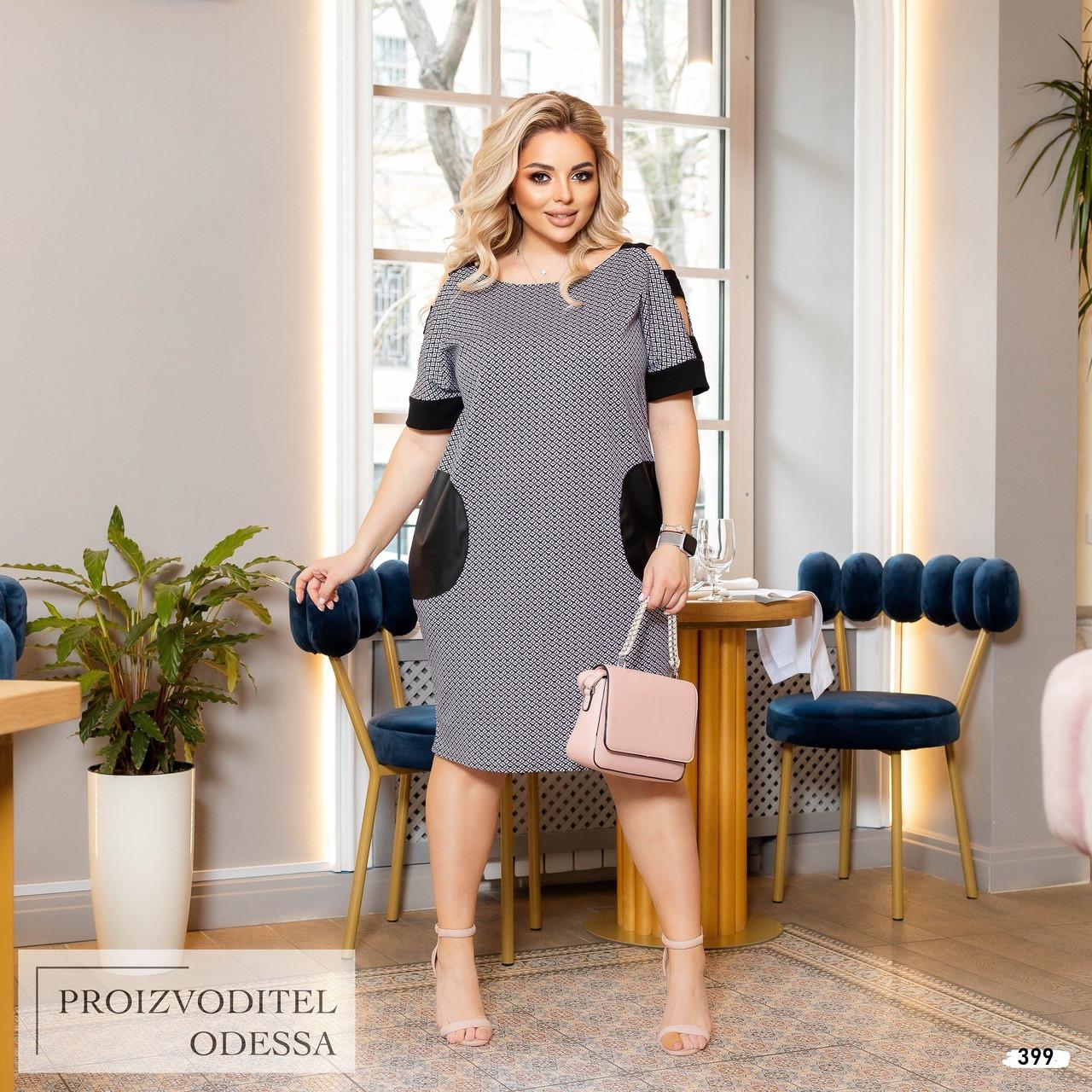 Платье короткий рукав летнее принт трикотаж + эко-кожа 50-52,54-56,58-60,62-64