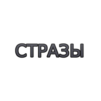 OnePlus 6 СО СТРАЗАМИ