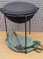 Казан чавунний наманганський 12л з кришкою сковородою,триногою і узбецької шумівкою в чохлі