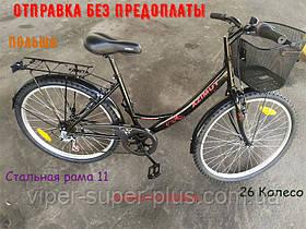 Городской велосипед Azimut Ondina 26 Черно Красный Крылья, Багажник, Корзинка, 7 Скоростей, женской рамой