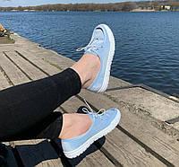 Мокасины женские Литма мелания голубая