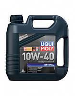 Масло моторное Liqui Moly Optimal 10W-40 4л