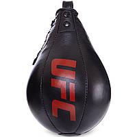 Груша пневматична Каплеподібна підвісна UFC PRO UHK-75098 (верх-шкіра, латекс. камера, d-20см, чорний)