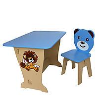 Детский стол!Супер подарок!Столик парта ,рисунок львенок и стульчик детский Медвежонок.Для рисования,учебы,игр
