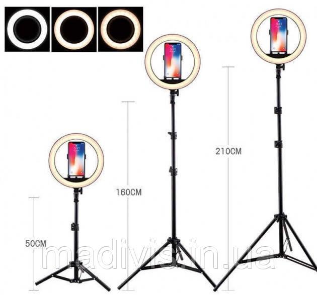 Телескопический штатив для кольцевой лампы NJ-0029 (210 см)