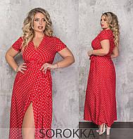 Женское красное длинное летнее платье-халат в горошек 50-52; 54-56