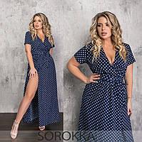 Женское синее длинное летнее платье-халат в горошек 50-52; 54-56
