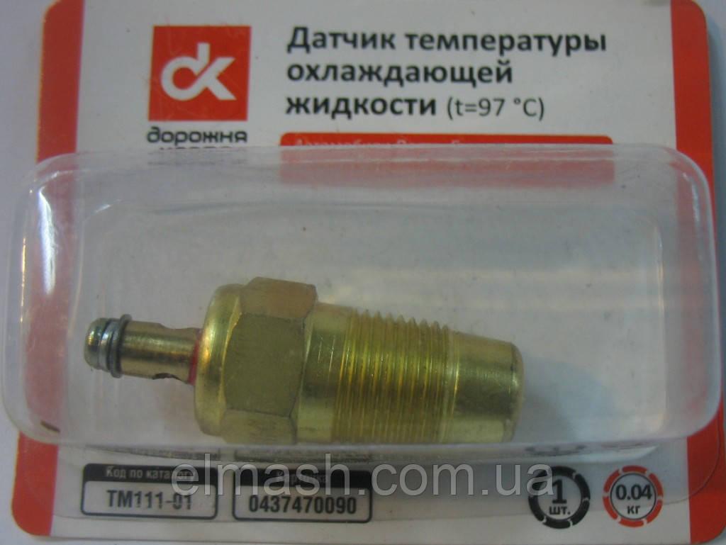 Датчик температуры охлаждения жидкости КАМАЗ, МАЗ, Т 150 (t 97)